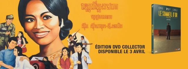 Le Sommeil d'Or- sortie DVD